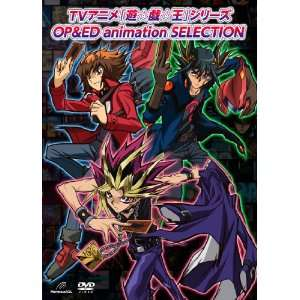 Animation   TVanime Yu Gi Oh! Series Op & Ed Animation