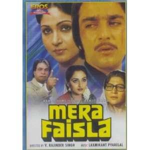 Mera Faisla (1984) (Hindi Film / Bollywood Movie / Indian