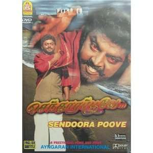 Sendoora Poove DVD: Vijayakanth, Ramki, Chandrasekhar