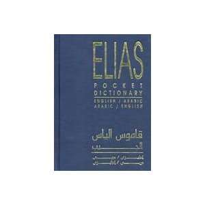 Elias Pocket English Arab Dictionary (9789771045014) Books