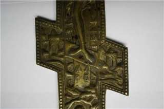Antique Russian Bronze Cross Icon Crucifixion The End of 18C
