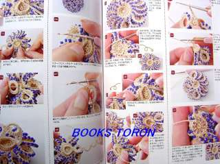 My Beads Style 15 /Japanese beads Magazine/452