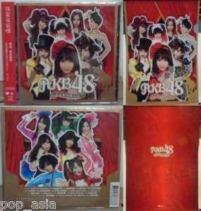 Japan AKB48 Koko ni Ita koto Taiwan CD+DVD+Promo Folder |