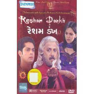 , Maheshwari, Pallavi Pathak, Shweta, Viral, Homy Vadia: Movies & TV