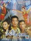 Four 少年四大名捕 ** ORIGINAL** Hong Kong Drama Chinese DVD TVB