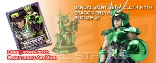 BANDAI SAINT SEIYA CLOTH MYTH DRAGON SHIRYU BRONZE V2