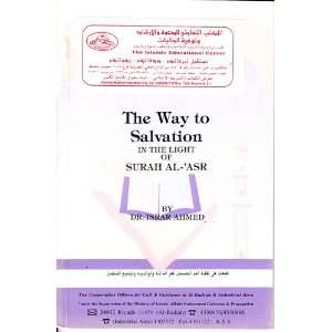 Way to Salvation in the Light of Surah Al Asr Israr, Dr Ahmed Books