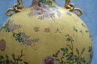 Beautiful Chinese Famille Rose Flower Bird Porcelain Flat Vase
