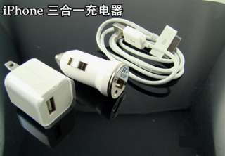 in 1 Travel Kit Home Car Charger USB Cable for iPhone4 4S 3GS 2G