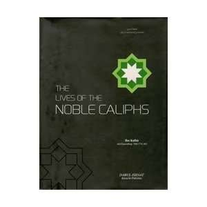The Lives of the Noble Caliphs: Ibn Kathir: Books