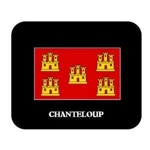 Poitou Charentes   CHANTELOUP Mouse Pad: Everything Else
