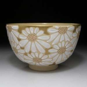 SF3 Vintage Japanese Hand painted Tea Bowl, Kyo ware, Flower Pattern