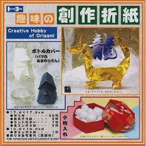 Origami Creative Hobby Kit: Toys & Games
