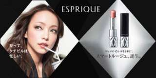 product line kose is a top 5 cosmetics brand in japan