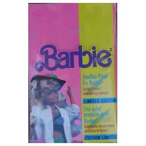 Barbie Limited Edition 1991 Collector Cards Factory Sealed