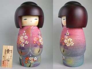 Japanese Creative Kokeshi Doll, Doshin Fujikawa FK08