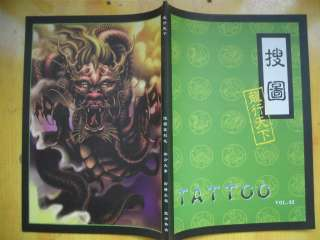China A set of 20 Sotu DRAGON Tattoo Sketch Flash Books 11x8