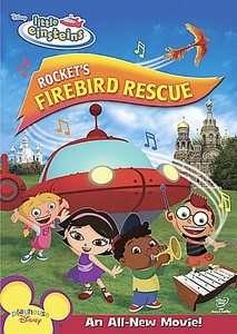 Disneys Little Einsteins Rockets Firebird Rescue DVD, 2007