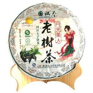 Chinese Puerh Tea,Beauty Queen Raw Puerh Grocery & Gourmet Food