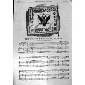 1856 SHEET MUSIC RUSSIAN NATIONAL ANTHEM FRANK MORI: Home