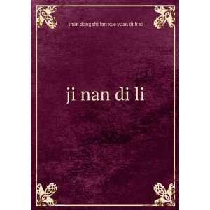 ji nan di li: shan dong shi fan xue yuan di li xi: Books