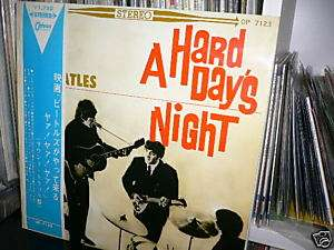 BEATLES A HARD DAYS NIGHT LIGHT BLUE OBI JAPAN RARE