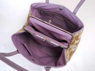 NWT COACH Signature Stripe Framed Carryall Bag 17424