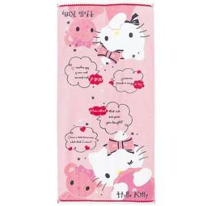 : Sanrio Hello Kitty Towel   Pink Beach / Bath Towel: Home & Kitchen