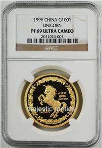 1996 CHINA 1 OZ PROOF GOLD UNICORN COIN   NGC GRADED PF69UCAM