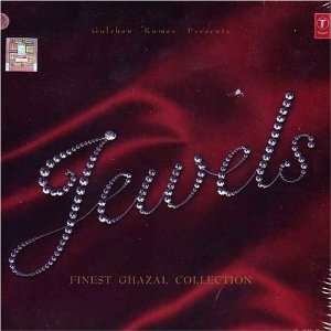 /romantic/sentimental/bollywood songs) Various artist Music