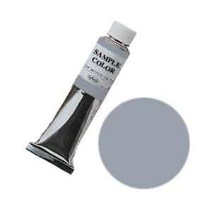Holbein Extra Fine Artists Oil Color   20 ml Tube