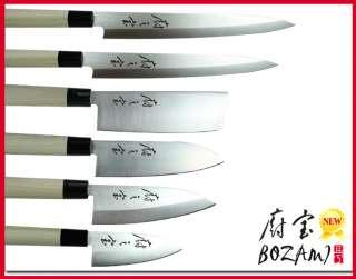 Japanese Fillet Sashi Nakiri Deba Santoku Knife Set