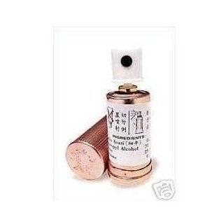 ACTACAINE Male Desensitizer Spray 1.0 Fl. Oz. (30ml