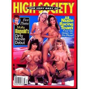 Very Best of HIGH SOCIETY MAGAZINE #73 JULY 1996: HIGH SOCIETY: Books