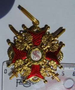 Imperial Russian Order of St.Stanislaus II class.Provisional Goverment