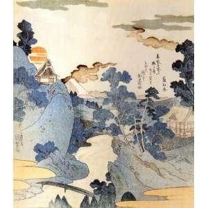 Fridge Magnets Japanese Art Utagawa Kuniyoshi Pack 67