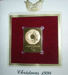 22K Gold USPS Christmas 1998 Evergreen Wreath Stamp