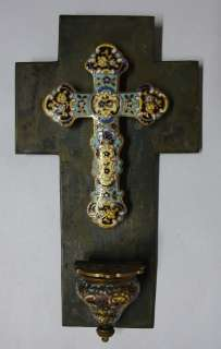 Antique French Cloisonné Holy Water Font Ca. 1850