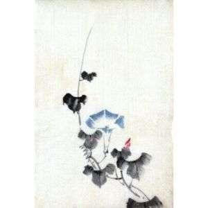 Blue Flower Floral Branch Japanese art ukiyo e Prints