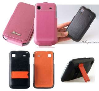 Zenus Samsung I9000 Galaxy S Leather Skin Case Cover