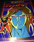 Art book Goldorak grendizer UFO robot année 1978 véritable import