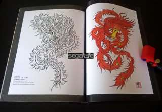 YFL Dragons China Traditional Style Tattoo Sketch Book