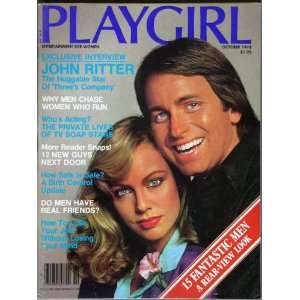 1978 John Ritter cover/interview: Playgirl Magazine Inc.: Books