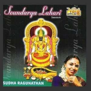 Soundarya Lahari: Sudha Ragunathan: Music