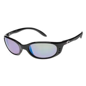 Academy sports polarized sunglasses for Academy sports fish finders
