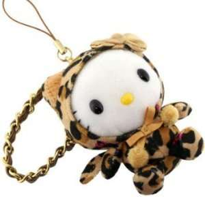 Hello Kitty Leopard Plush Doll Cell Phone Charm (Brown) Electronics