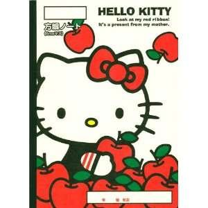 Hello Kitty Notebook exercise book red apple squared  Toys & Games