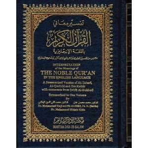 Noble Quran (Medium Size 5x7) (9781591440048): Dr