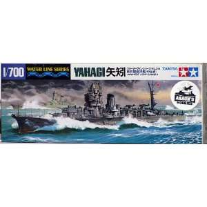 Tamiya 1/700 WWII Japanese Light Cruiser Yahagi: Toys & Games