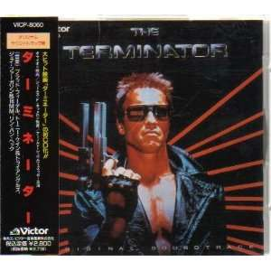 The Terminator [Japan Import] [CD, Soundtrack]